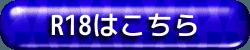 西田麻衣 隠し切れないデカパイをエッチなポーズで見せちゃう